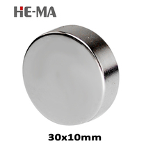 1pcs 30x10mm Neodymium magnet N35  Super Strong Powerful magnetic magnets search Rare earth Fridge Permanet
