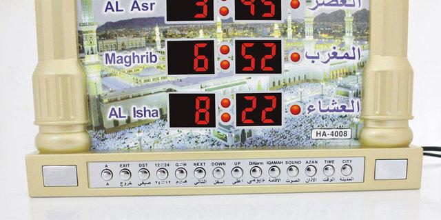 High quality azan clock mosque clock IQAMAH muslim prayer clock al fajir clock islamic