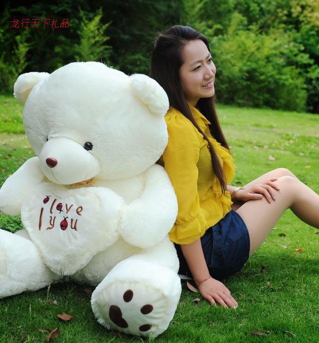 big lovely stuffed bear high Quality plush toy huge bear holding heart beige doll gift toy about 100cm 0159 2pcs 12 30cm plush toy stuffed toy super quality soar goofy