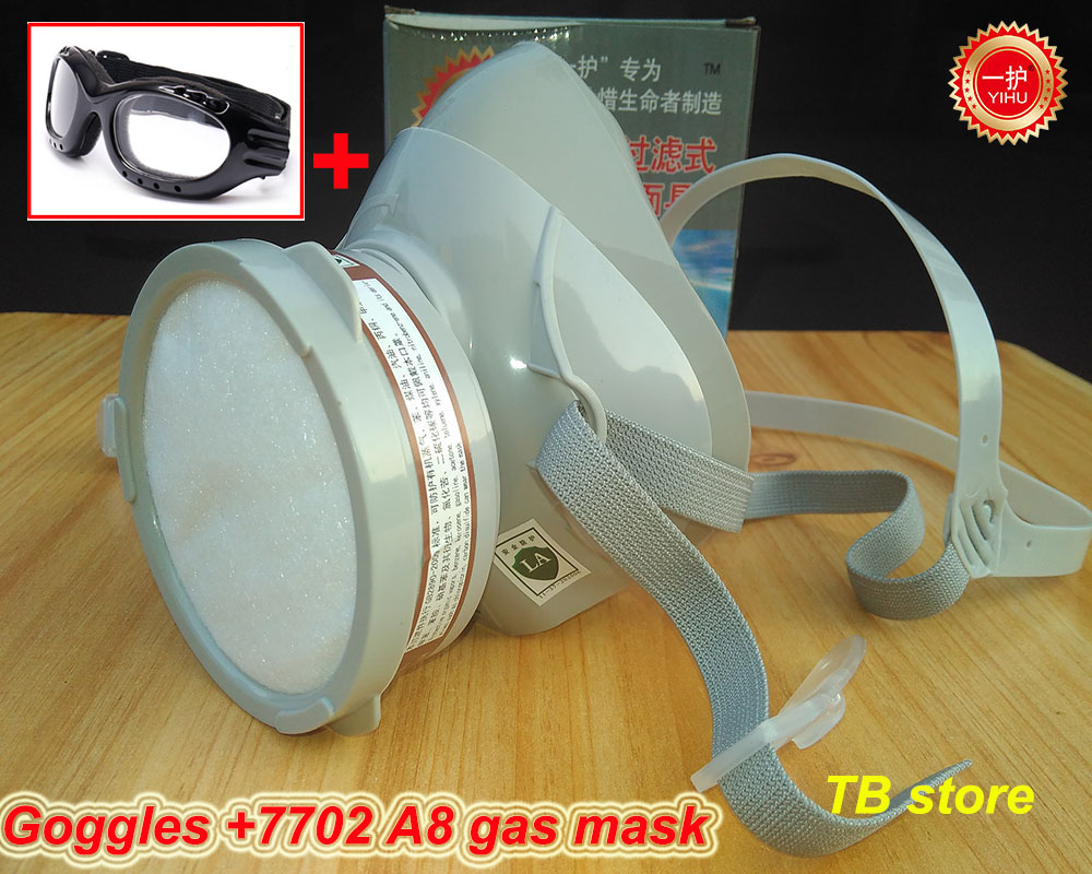 Goggles + 7702 A8 respirator gas mask High-quality combination respirator mask against dust Spray paint Toxic gas filter mask a handful of dust 8