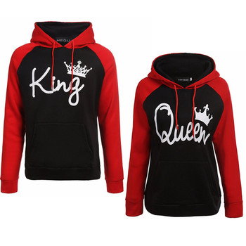 8e2102df705 2018 Couple Hoodie King Queen His Hers printed Sweatshirt lovers couples  hoodie hooded sweatshirt casual Pullovers tracksuits