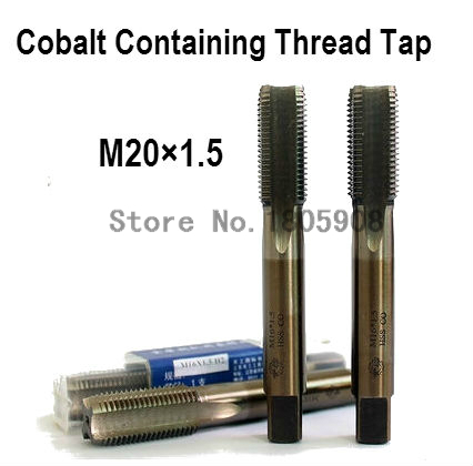 Free Shipping 1PCS TG M20*1.5 containing cobalt HSS machine taps straight fluted tap special stainless steel screw tap ,Thread T