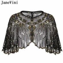 JaneVini 우아한 블랙 골드 브라 숄 랩 볼레로 여성 짧은 케이프 스팽글 스파크 웨딩 자켓 어깨 걸이 Chaqueta De La Boda