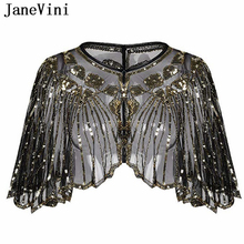 JaneVini Elegant Black Gold Bridal Shawl Wrap Bolero Women Short Cape Sequined Sparking Wedding Jacket Shrug Chaqueta De La Boda