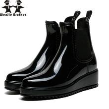 Wenjie brat kobiety deszcz buty Slip On Side gumką dziewczyny na zewnątrz ulicy kostki RainbootPVC wodoodporne buty do wody kobieta
