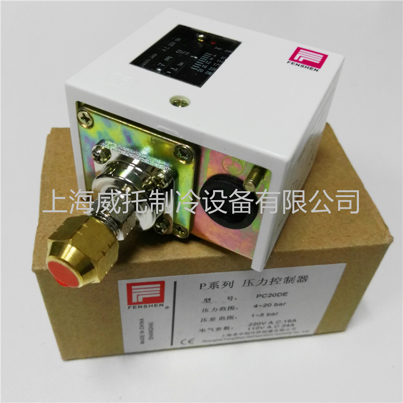 Pressure switch control relays PC20DE [vk] mcbc1250cl ssr 50a burst fire control 10v relays