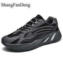 Plus Size Men Sneakers Breathable Men Shoes Lace Up Running Men Casual