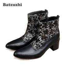 Ntparker 6.8 CM High Heels pria Boots hitam sepatu bot militer Pertengahan betis sepatu bot koboi mens motor gaun sepatu pernikahan Pria! US12