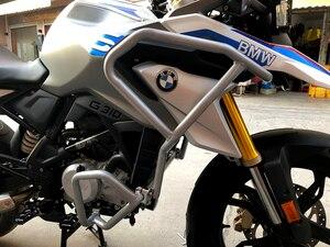 Image 4 - Dla BMW G310GS 2017 2018 górny i dolny silnik motocyklowy ochraniacz ramy paski awaryjne osłony autostrady srebrny i czarny