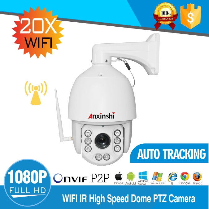 1080P Wireless PTZ Speed Dome IP Camera WIFI 20X Zoom Outdoor 2MP CCTV Security Surveillance Camera Audio ONVIF Auto tracking