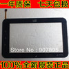 Wholesale Capacitive Touch Screen For 7 Best Buy Tablet PC Easy Home 7 PB70DR8225 PINGBO