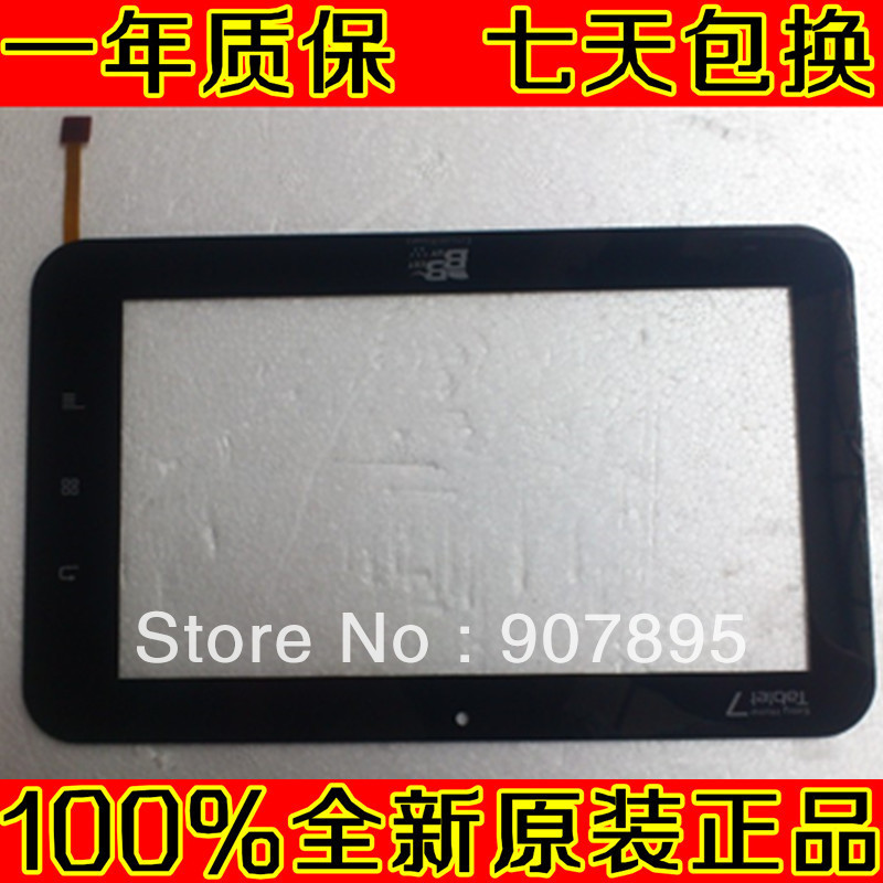 Wholesale capacitive touch screen for 7 Best buy tablet pc easy home 7 PB70DR8225 PINGBO noting size and color image