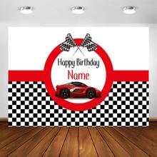 Carro de corrida aniversário pano de fundo personalizado vermelho corrida carro menino crianças decorações festa photocall