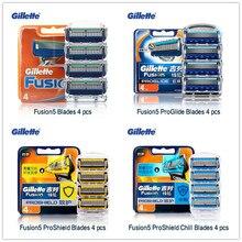 Authentic Authorization Gillette Fusion ProGlide Proshield Razor Blades for Men Shaving Safety Spare Parts