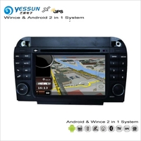 YESSUN For Mercedes Benz CL Class W215 / S Class W220 Car Android Multimedia Radio CD DVD Player GPS Map Navigation Audio Video
