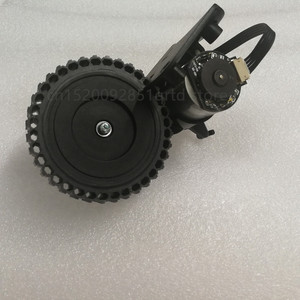 Image 4 - Left wheel engine for robot vacuum cleaner Parts ilife a4s a4 A40 robot Vacuum Cleaner ilife a4 Including wheel motors