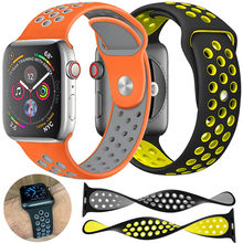 Correa de reloj suave deportiva para apple watch 4 3 2 42mm 44mm Nike de silicona correa de reloj apple para iwatch transpirable 38mm 40mm(China)