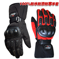 Thermal gloves windproof electric bicycle automobile race motorcycle gloves winter cold-proof full M-xxL