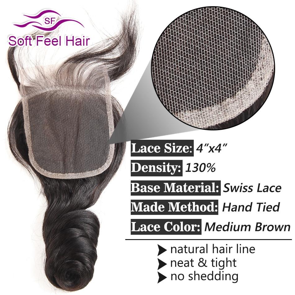 Soft Feel Hair Brazilian Loose Wave Bundles With Closure Human Hair Bundles With Closure Remy Hair 3 Bundles With Closure 4 Pcs