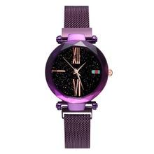 47cac32d91d2 Relojes para mujeres de lujo cielo estrellado púrpura Simple pulsera de  reloj de cuarzo vestido de mujer Relogio femenino azul p.