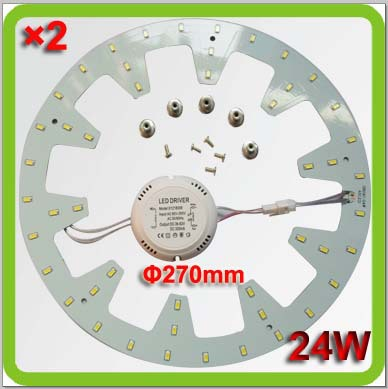 TOP qualità super luminoso 5730smd 2400lm 24W magnetico circolare LED soffitto plafoniera led techo pari a 60 w tubo fluorescente 2D