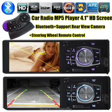 Lecteur autoradio HD MP5 FM/USB/USB | 2015 "|220|220|?|a65910d58ec545fd4e1e7885cb31f0e7|False|UNLIKELY|0.32524269819259644