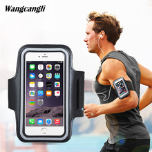 sports armband mobile phone waterproof bag for samsung galaxy j7 2017 universal 5.5-inch arm band