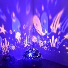 8 colores giratorio estrella proyector luz de noche Luminaria lámpara efecto océano bebé noche durmiendo habitación lámpara para bebé niños regalo de Navidad