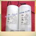 Оптовая продажа товаров пусковой конденсатор 450VAC CBB60 70 МКФ объем 49X110 ММ шламовых вод capacitanceFree доставка