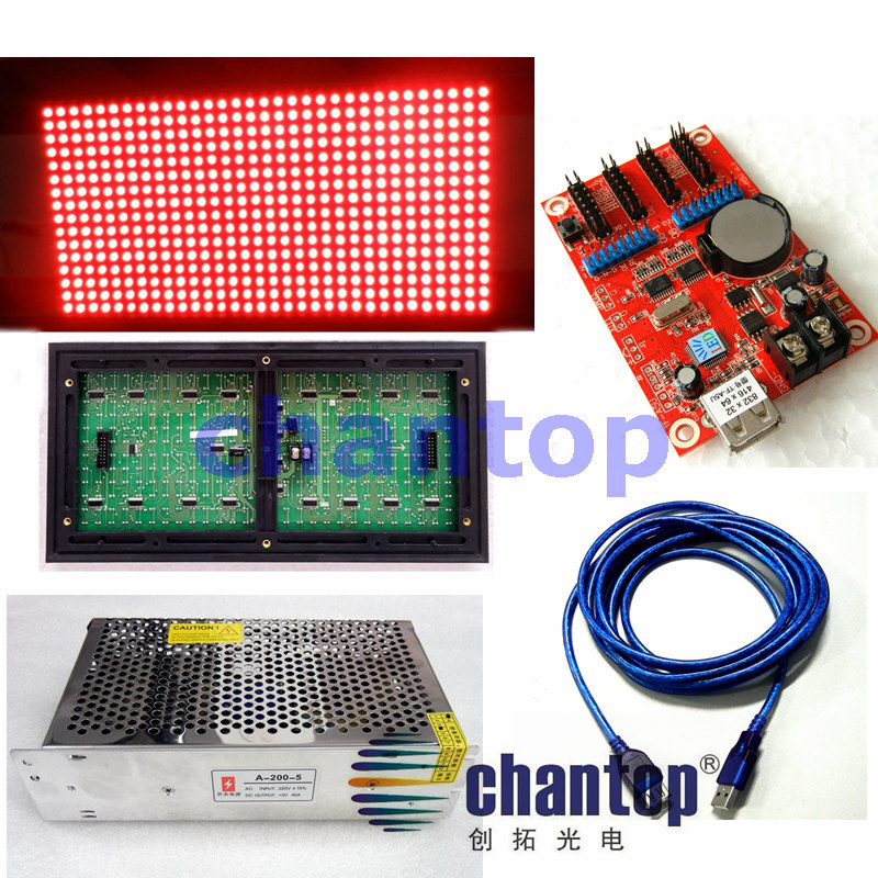 Free Shipping 20pcs P10 Outdoor Red Color LED Sign Display Module+2pcs power supply+1pcs led controller with High brightness diy kits p10 outdoor single yellow led panel 4 pcs 1 pcs led controller 1 pcs jn power supply led display screen all cables