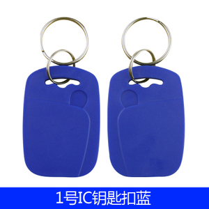 Image 1 - 100 Pçs/lote 13.56 MHZ RFID IC Card Token para Tag Chaves Keyfobs para Controle de Acesso de Entrada Mechine