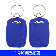 100 adet/grup 13.56 MHZ RFID IC Kartı Jetonu Etiketleri Anahtar Keyfobs Erişim Kontrolü Giriş Makinesi