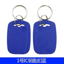 100 unids/lote, 13,56 MHZ, RFID, tarjeta IC, etiquetas de fichas, llave, Keyfobs para Control de acceso, tarjeta de entrada