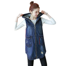 Frauen Weste Denim Weste 2019 Frühling Mode Neue Lose Mit Kapuze Sleeveles Mantel Medium lange Casual Weibliche Cowboy Weste JIA136(China)
