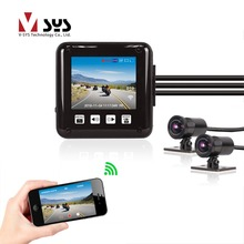 Buy SYS P6F Motorcycle Action Camera Full Body Waterproof Dual 1080P WiFi Dash Cam System with Front & Rear View Lens Black GPS Box directly from merchant!