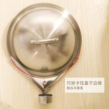 Household stents hanging wall hanger kitchenware Stainless steel pot cover frame with water plate