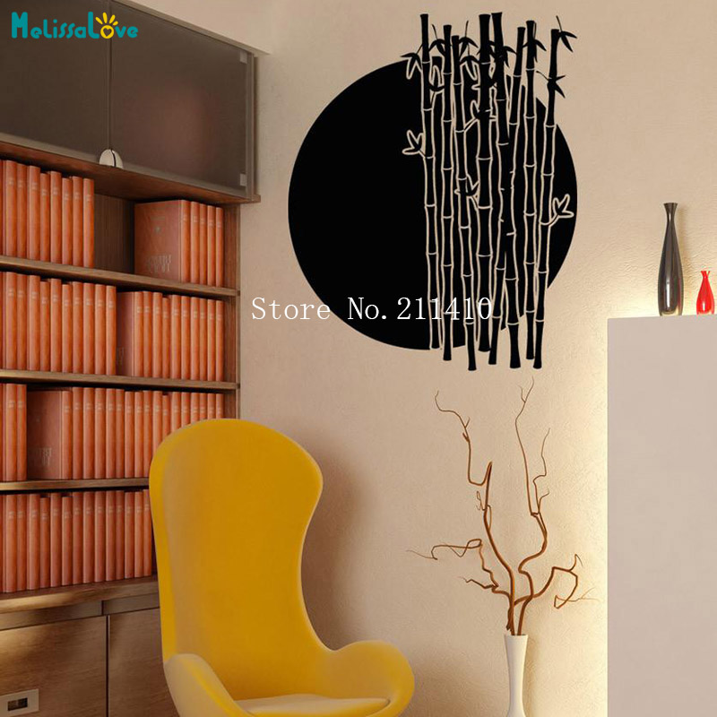 Vinyl Wall Decals Bamboo Sunset Wallpaper Sticker Home Decor For Living Room Office Self-adhesive Decals Art Murals YT101