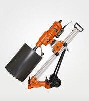 Алмазная Коронная дрель SCY 2550BCM бетонная дрель электрическая сверлильная машина с регулируемой рамной подставкой
