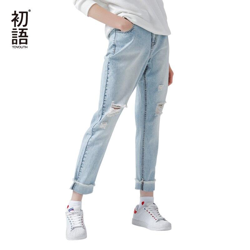 Toyouth Streetwear Hole Jeans For Women Solid Burr Mid Waist Denim Pants All-Match Light Blue Ripped Jean Trousers