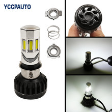 Motorcycle Headlight H4 LED Bulb White BA20D P15D H6 HS1 3500LM 35W Head Lights For Motorbike Motorcycle 6COB 6000K 1 sets(China)