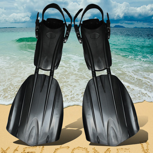 Seawing Nova palmes de plongée palmes de plongée silicone professionnel plongée F86