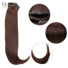 Neitsi 14 3Pcs/Set 75g Clip in on Synthetic Hair Extensions Straight Hairpieces Red Brown 565#