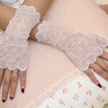 Женские сексуальные нарядные солнцезащитные короткие перчатки без пальцев, кружевные перчатки для вождения, Весенняя и летняя кружевная перчатка, варежки, аксессуары