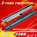 Замена аккумулятор ноутбук для Acer Aspire One A110 A150 ZG5 UM08A31 UM08A71 UM08A72 UM08A73 UM08B74 11.1 В