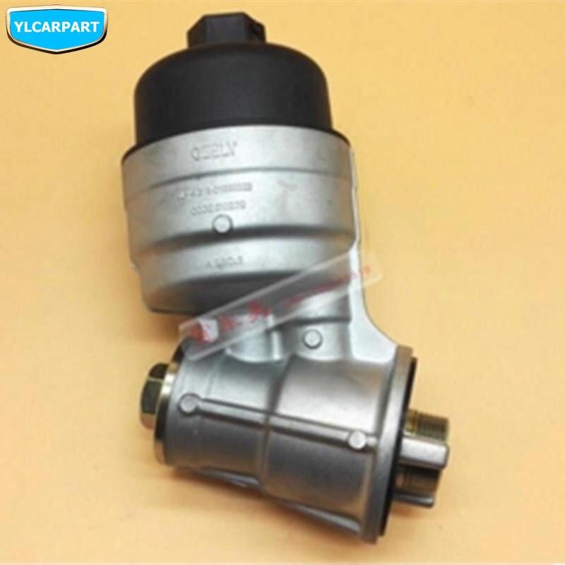 Pour Ceely Emgrand 7, EC7, EC715, EC718, Emgrand7, E7 GC6, filtre à huile de voiture hoilder
