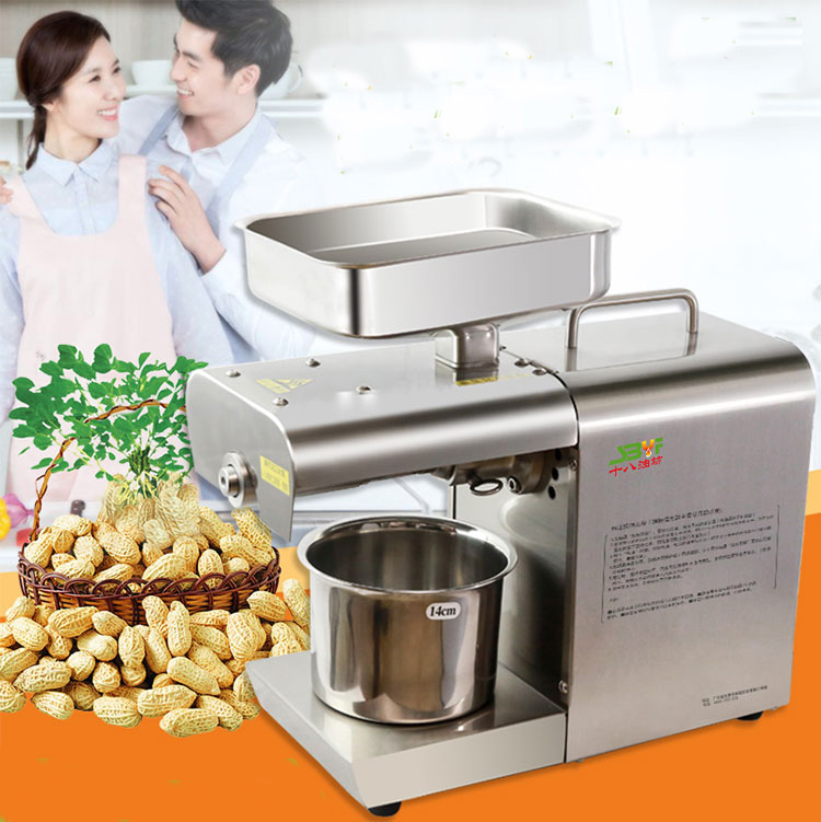 Small Home oil pressing machine Oil expeller 180-240V small Cocount Almond Nuts Seeds oil press machine