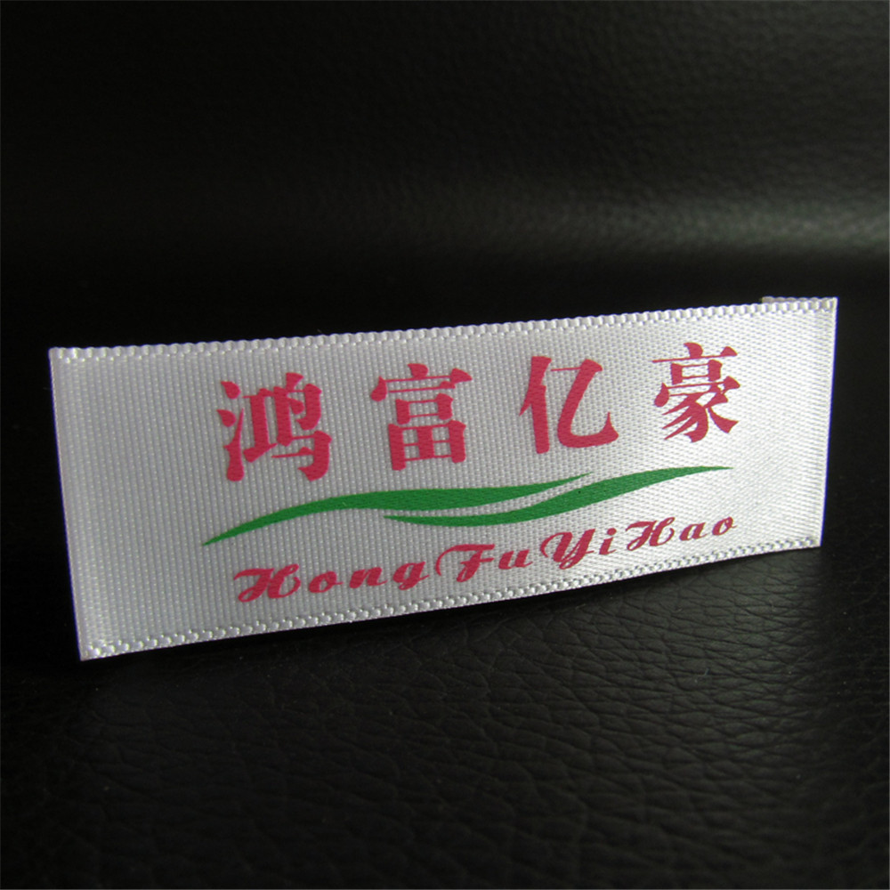 Custom Printed Garment Labels And Tags, Brand Name Woven