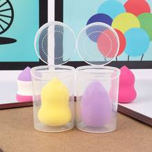 1 pcs Hot Sale PP Empty Cosmetic Puff Holder Stand Portable Travel Cosmetic Egg Puff Case Clear Sponge Puff Drying Storage Box(China)