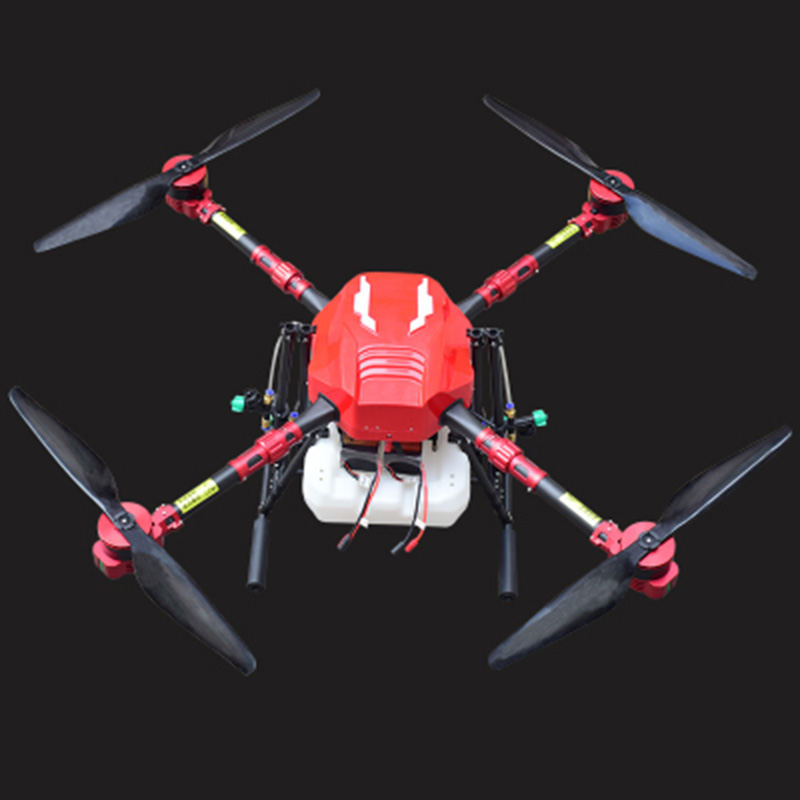 Four Axis Four Rotor Enclosure Crossfolder Frame Plant Protection Machine Accessories For S412 Unmanned Aerial Vehicle Frame