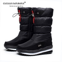 Cuculus High Quality Women's Boots 2019 New Non slip Waterproof platform Snow boots White Women Winter Shoes 1705